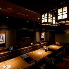 ごゆっくりと誕生日・記念日をお過ごし頂ける人目を気にせずお寛ぎ頂ける個室席をご用意。【池袋で居酒屋・蟹・海鮮・和食のお店をお探しなら北海道へ】