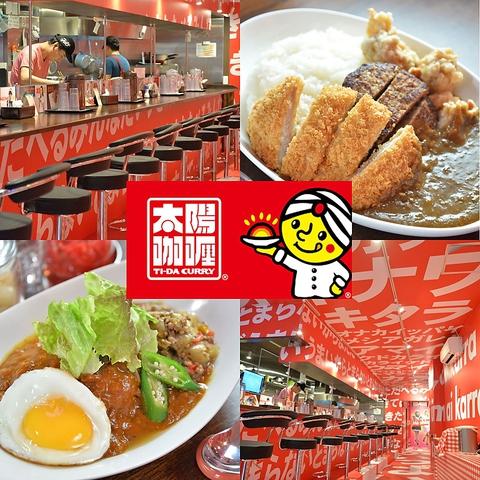 Kafue Ando Keishoku Getto image