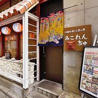 新宿駅 徒歩3分~5分♪路地に入ったところにあります!