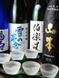 日本酒利き酒セット600円!!