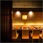 地鶏専門個室居酒屋 鳥升 柏東口店 宮島のグルメ