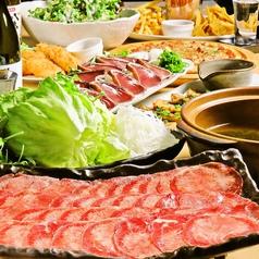 坐 和民 上野駅前通店のおすすめ料理1