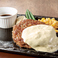 濃厚チーズハンバーグ (160g) 単品