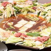 韓国料理 ハナトゥルセのおすすめ料理3