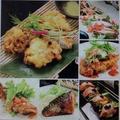 料理メニュー写真ミニ渡り蟹の唐揚げ