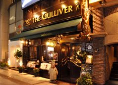 English Pub THE GULLIVER ザ ガリバーの写真