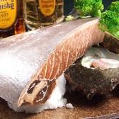 魚酒場ピン 神保町店のおすすめ料理2