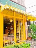 Cafe Pinaの詳細