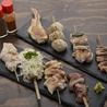 炭焼 鶏はし 浜田山店のおすすめポイント2