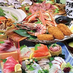 魚バカ一代 大漁旗 中央町店のコース写真