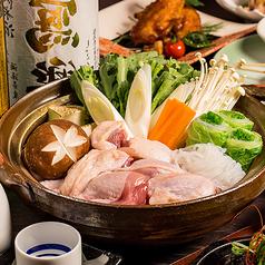 比内地鶏と個室 とり充 田町店のコース写真