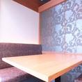 【テーブル個室|2名様~16名様】お履き物を脱がずに利用できるテーブル個室は2名様~16名様迄対応可能。お料理は手作りにこだわった和食や、名古屋名物等をご堪能いただけます。ドリンクメニューも70種以上取り揃えていますので、霞が関でのお食事・飲み会でしたら『素材屋』へお越しくださいませ。