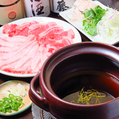 一喜 宇都宮のおすすめ料理1