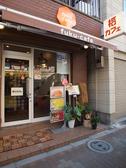 福カフェの雰囲気3