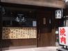 焼肉 竜元 上板橋店のおすすめポイント2