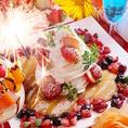 日頃の感謝の気持ちを形に変えて…誕生日・記念日に無料デザートプレートが無料♪サプライズのご希望も承ります♪大切な方との時間・デート・女子会にもピッタリ!