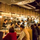 カップルにもおすすめのカウンター席♪美味しい料理とお酒を横隣りで会話を愉しみながら・・・