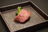 焼肉和牛 はなびのおすすめ料理2