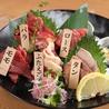 九州酒場 馬肉 蓮 草加店のおすすめポイント1