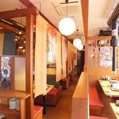 赤から 長野東和田店の雰囲気3