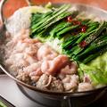 料理メニュー写真王道の特製もつ鍋♪塩、醤油あなたはどっち派!とどまる事を知らないこの旨さ♪当店自慢のもつ鍋です!