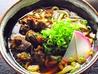 粋麺や枝光店のおすすめポイント1
