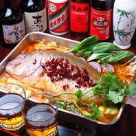 四川風マーラ焼き魚3800円(税抜)