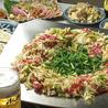 炊き肉 牛ちゃん 鹿児島 銀座店のおすすめポイント1