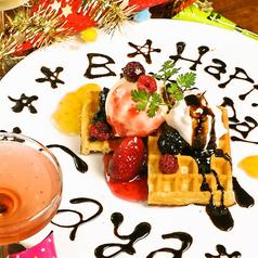 ビリー バルーズ ビアバー 恵比寿店の特集写真
