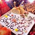 記念日&誕生日・歓迎会・WD二次会など、パーティーの主役に想いを伝えるメッセージプレートもご用意できます☆言葉では伝えにくい思いを形にしてプレゼントしてみませんか? 伝えたいメッセージは事前にご相談ください☆