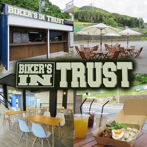 Biker's in TRUST(バイカーズイントラスト)