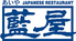 藍屋 横浜霧ケ丘店のロゴ