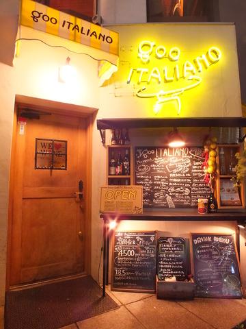 ミシュラン一つ星を獲得した店の意思を受け継ぐ、正統派イタリアンレストラン