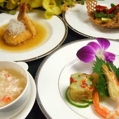 中国料理 北京 ホテル グランヴィア大阪店のおすすめ料理1