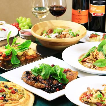 トゥリパーノ TULIPANO 品川港南口店のおすすめ料理1