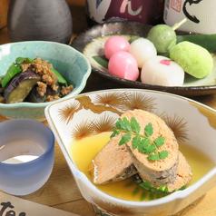 大衆地酒屋 勝駒のおすすめ料理1