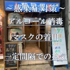 牛タンと日本酒 萬惣屋の雰囲気1