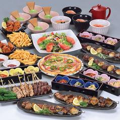 串酒場 カリブの宴のコース写真