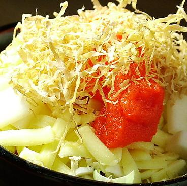 惚太郎 鎌倉小町店のおすすめ料理1