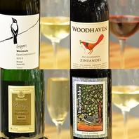 ワインの種類も豊富◎