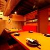 沖縄美味料理 くわっち 広島のおすすめポイント2