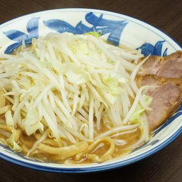 豪麺 MARUKOのおすすめ料理1