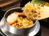 串カツ 釜飯 味楽のおすすめ料理2