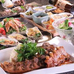 サライ 仙台のおすすめ料理1