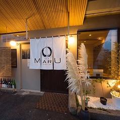 炊き屋 MARU カシキヤ∞マル 水前寺店の特集写真