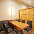 落ち着いた雰囲気のある25名様から34名様まで使える個室空間。25名様以上で貸切使用可です!昼宴会大歓迎です!
