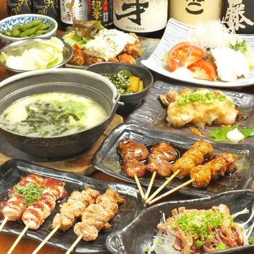 おんどり庵 庄内店のおすすめ料理1