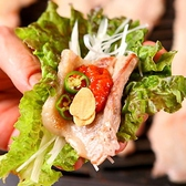 韓国焼肉専門店 山賊のおすすめ料理2