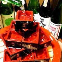 居酒屋しのや 須賀川店のおすすめポイント1