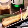 海鮮炉端焼き居酒屋 浜とんぼのおすすめポイント1